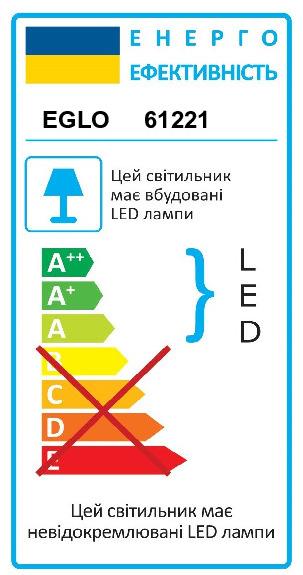 Светильник настенно-потолочный 110/PROFESSIONAL LI EGLO 61221 - Фото №32
