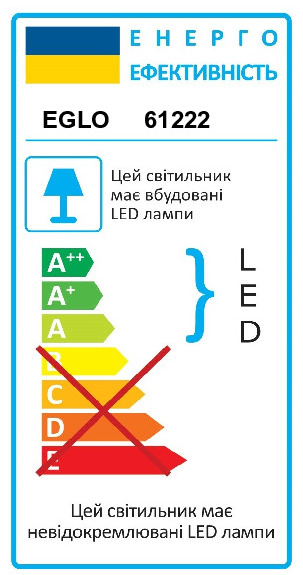 Светильник настенно-потолочный 110/PROFESSIONAL LI EGLO 61222 - Фото №32