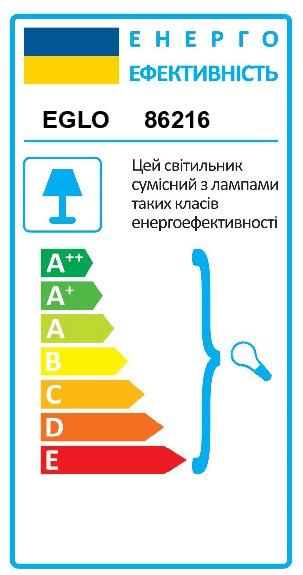 Светильник настенно-потолочный ARES 1 EGLO 86216 - Фото №32