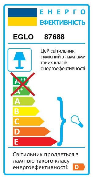 Настільна лампа BASTIA EGLO 87688 - Фото №32