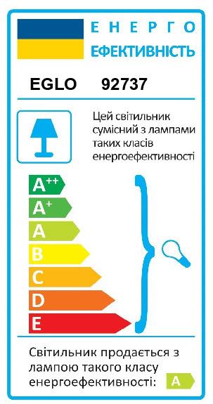 Світильник вуличний RIGA-LED EGLO 92737 - Фото №34