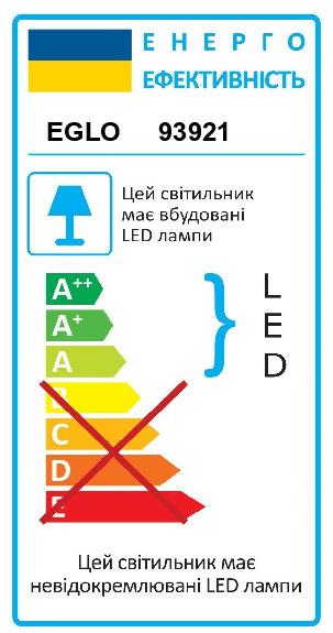 Світильник настінно-стельовий VERDESCA - Фото №34