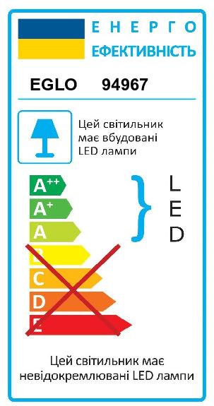 Светильник настенно-потолочный LED CARPI EGLO 94967 - Фото №32