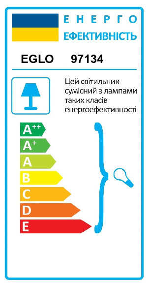 Настільна лампа CARPARA EGLO 97134 - Фото №34