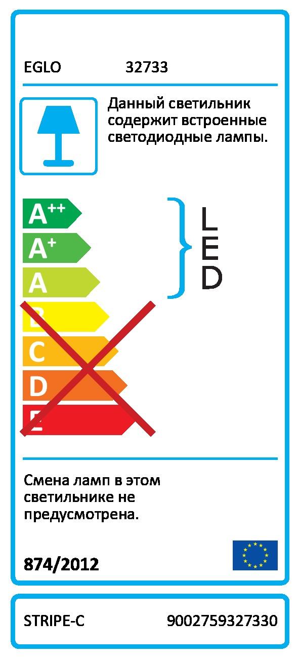 LED лента STRIPE-C/CONNECT EGLO 32733 - Фото №34