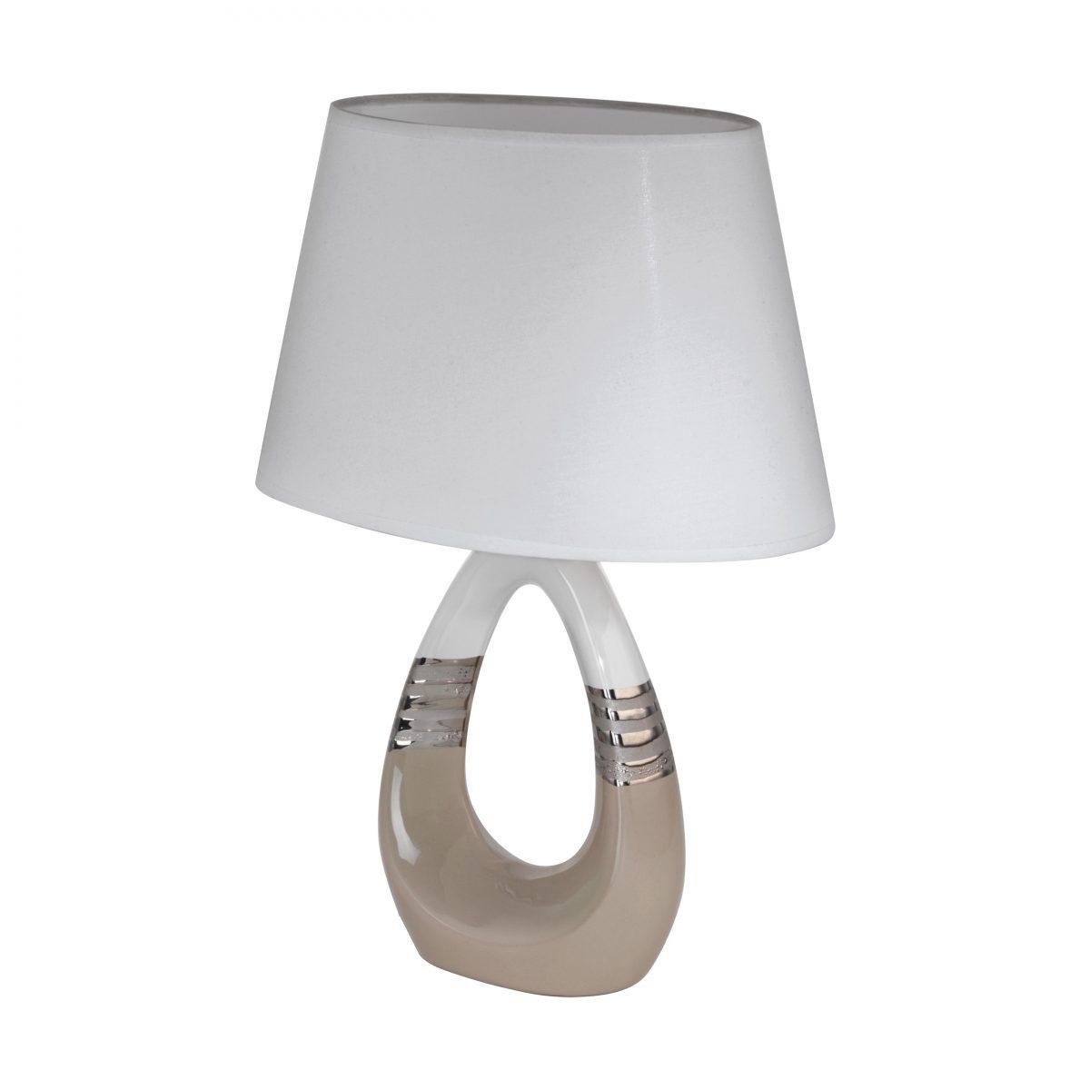 Настольная лампа BELLARIVA 1 EGLO 97775 - Фото №28